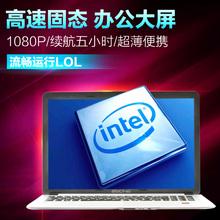 BYONE/宝扬 R R15X全新I5I7笔记本电脑超薄超级本商务手提游戏本