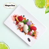 哈根达斯 夏季新品 莓果精灵冰淇淋堂食菜式 二维码专拍