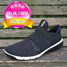 瑞联 ECCO爱步2017新款男鞋休闲低帮鞋860504盈速海外正品代购