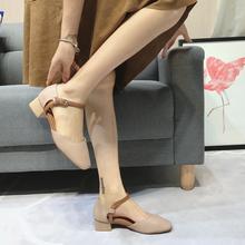 玛丽珍鞋韩版复古一字扣包头凉鞋女夏新款中跟粗跟单鞋女鞋学生