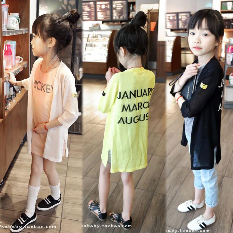儿童防晒开衫2016夏新款韩版女童空调衫薄款针织开衫防晒服外套潮
