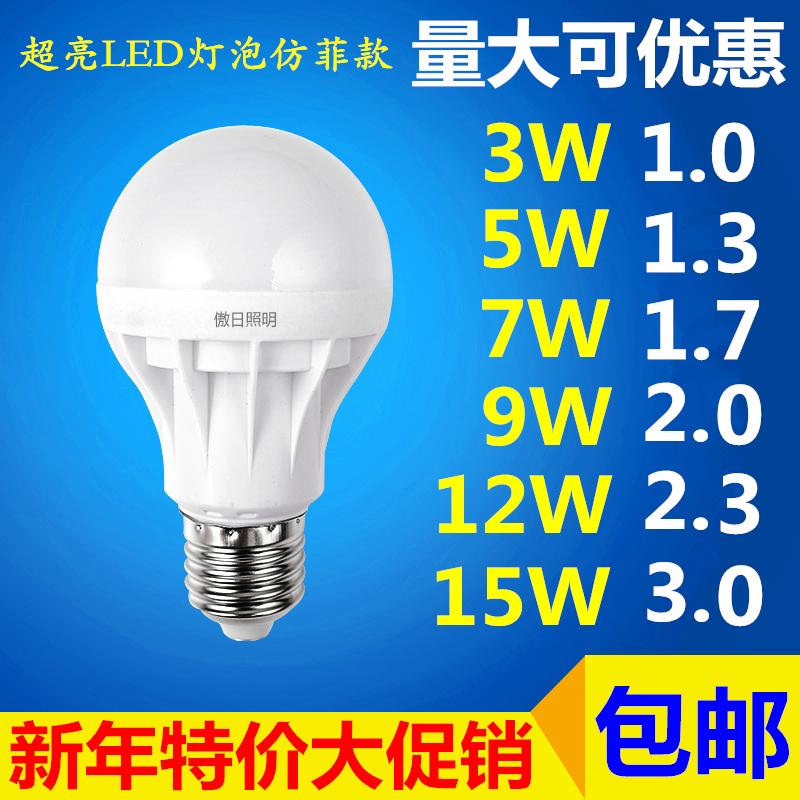 淘宝-超亮led圆球灯泡球泡节能家用室内照明螺旋e27