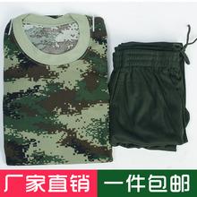 新款07体能服训练服消防迷彩体能服 圆领T恤短袖一件包邮