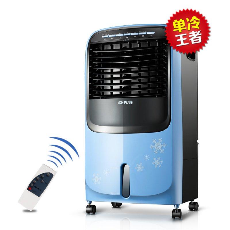 家用单冷空调扇制冷空条凋扇家用水冷空调生活电器空调风扇加冰块