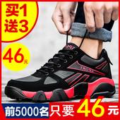 运动鞋男秋季厚底透气跑步鞋休闲防滑防臭鞋子旅游单鞋韩版潮