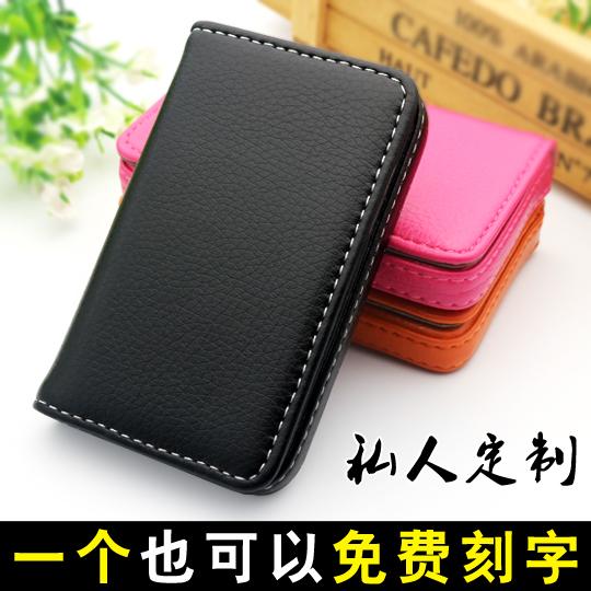包邮 男女式商务名片夹时尚名片盒 高档大容量韩版名片包礼品定制