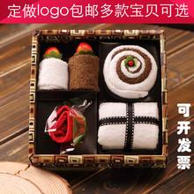 圣诞节创意礼物实用礼品蛋糕毛巾礼盒促销送客户生日结婚回礼批發