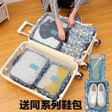 出差旅行收纳袋行李箱分装整理包化妆包男旅游洗漱包女便携套装