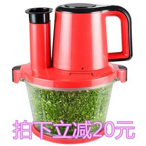家用厨房多功能切菜器切丝器 土豆丝碎菜切菜机 电动绞馅机搅菜器