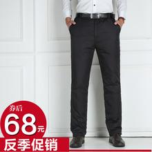 羽绒裤男外穿保暖羽绒棉裤直筒加厚保暖中老年青年羽绒裤防寒外穿