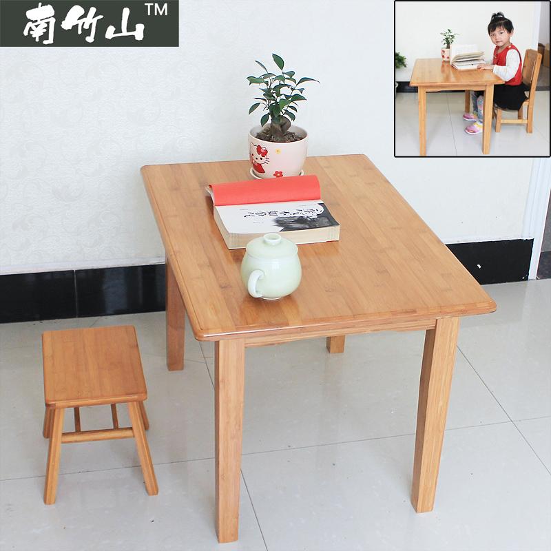 楠竹小桌子简约家用餐桌吃饭桌实木长方形台式电脑桌学习写字书桌