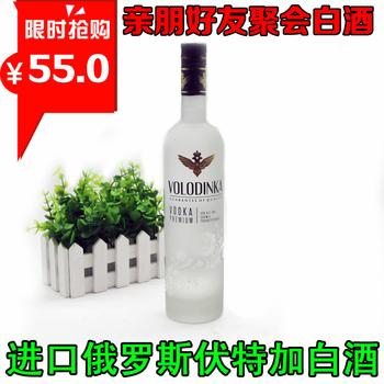 包邮进口俄罗斯白酒vodka伏特加5