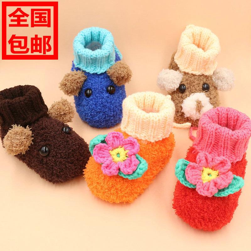 宝宝婴儿鞋子材料包diy手工编织钩针毛线婴儿鞋材料