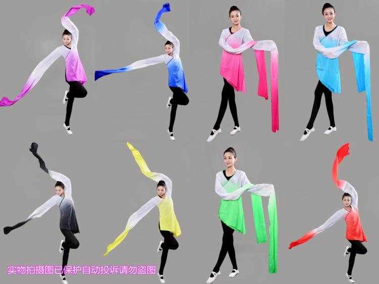 正品[藏族舞蹈视频大全]男藏族舞蹈视频大全评