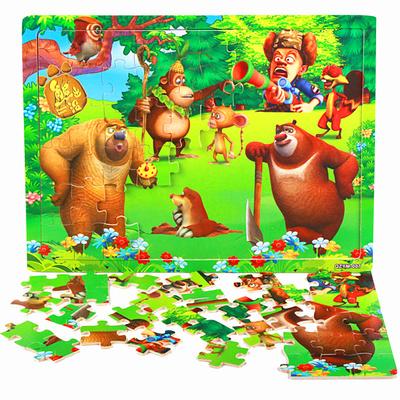 60片木质儿童拼图宝宝益智力女孩积木玩具男孩周岁2-3-4-5-6岁