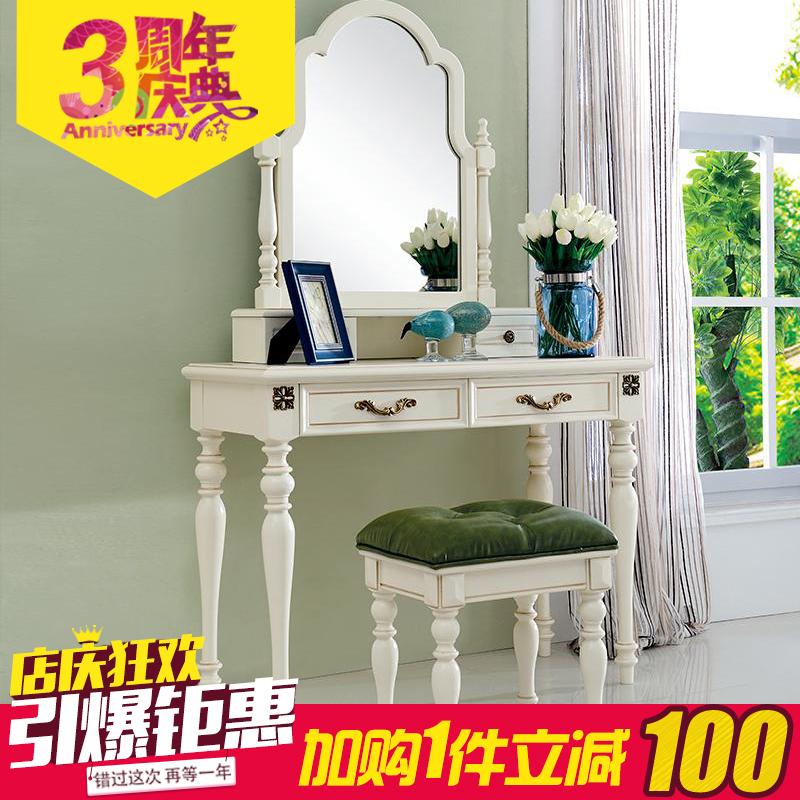 白色小户型化妆桌 欧式梳妆台