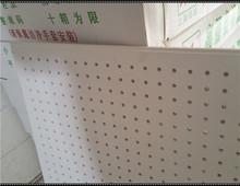 上海银城吊顶硅钙吸音板光面板厂家直销600规格实体店经营