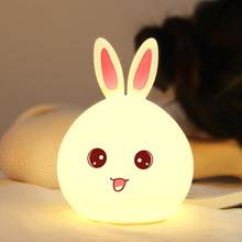 七夕送女人节实用的生日礼物女生闺蜜小清特别减压灯