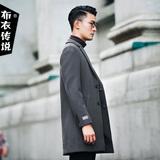 布衣传说羊毛呢大衣男中长款韩版青年修身黑色呢子风衣商务外套潮