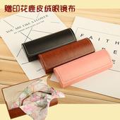 近视眼镜盒 太阳墨镜便携轻巧 文艺复古棕色黑色樱粉色 简约包邮