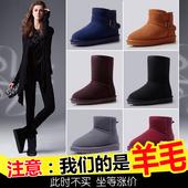 真皮雪地靴女短筒韩版百搭学生冬季保暖加绒羊毛女靴男女棉鞋短靴