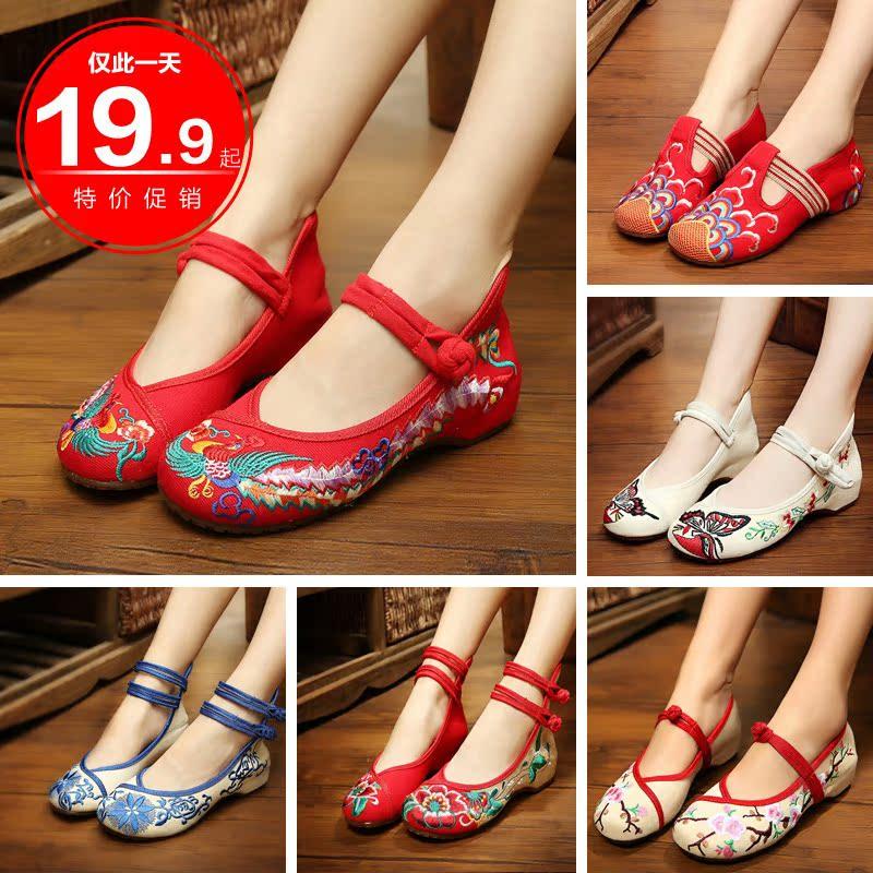 春季圓頭鞋鞋子老北京民族平底鞋單鞋繡花鞋鳳凰布鞋舞蹈