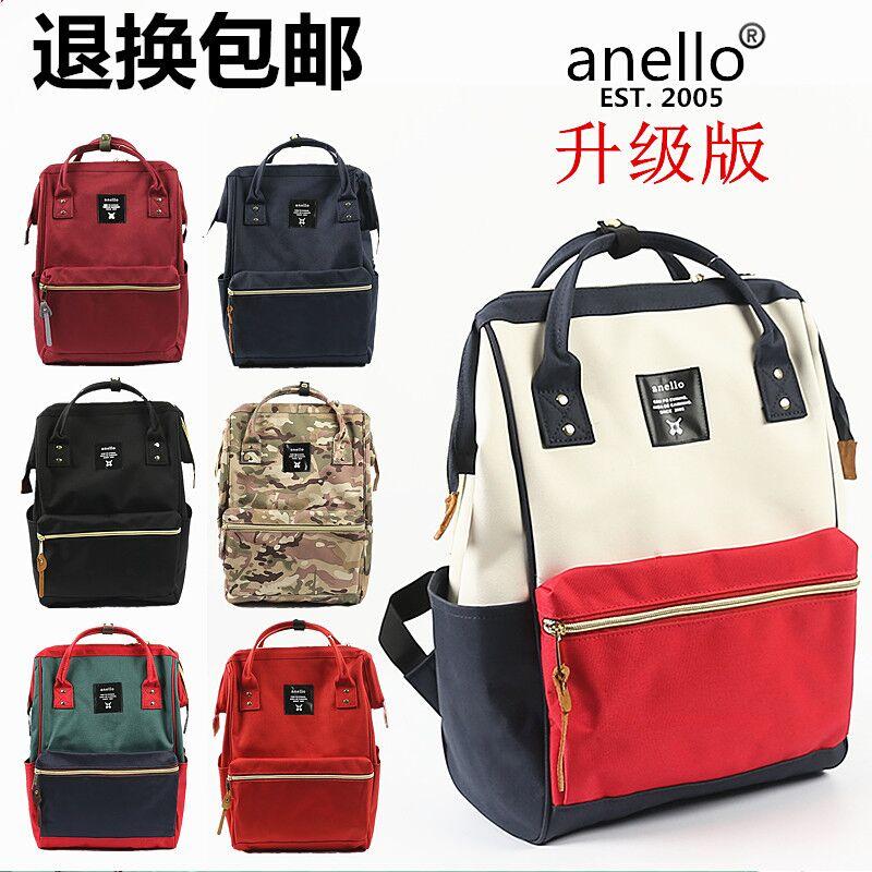日本雙肩簡約代購樂天書包背包天天防水旅行包男女