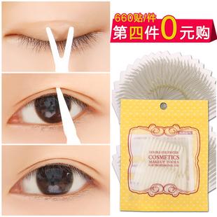30片660贴 超隐形 透明圆角双面胶 隐形双眼皮贴美目贴韩国送叉子