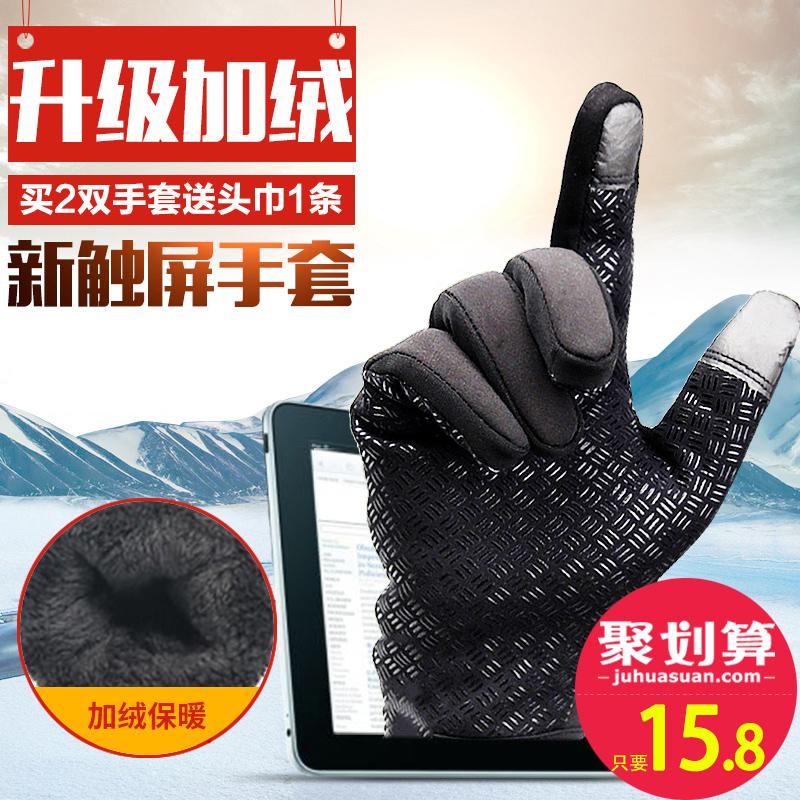 户外保暖手套跑步男运动骑行全指冬季登山防风滑雪防水女钓鱼抓绒