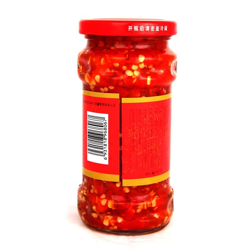 【天猫超市】 张氏记 纯鲜剁辣椒 315g/瓶 辣酱调料 鱼头剁椒调料
