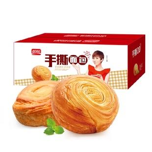 【天猫超市】盼盼手撕面包 整箱 1kg早餐糕点零食小口袋面包