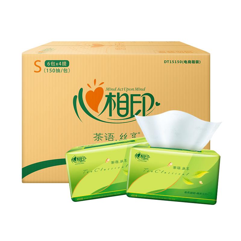 【天猫超市】心相印茶语丝享系列抽纸3层150抽*24包 新老包装随机