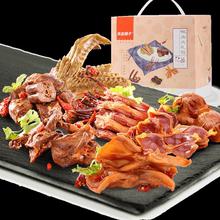 【天猫超市】良品铺子鸭肉零食大礼包490g肉类鸭脖鸭舌卤味熟食