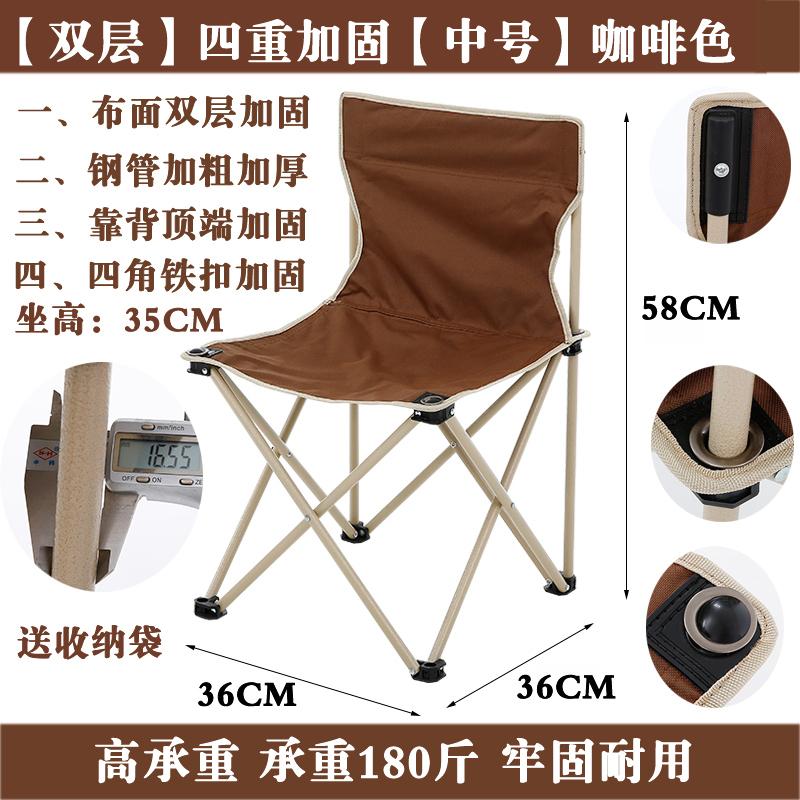 带靠背折叠凳子便携式户外钓鱼椅折叠椅子