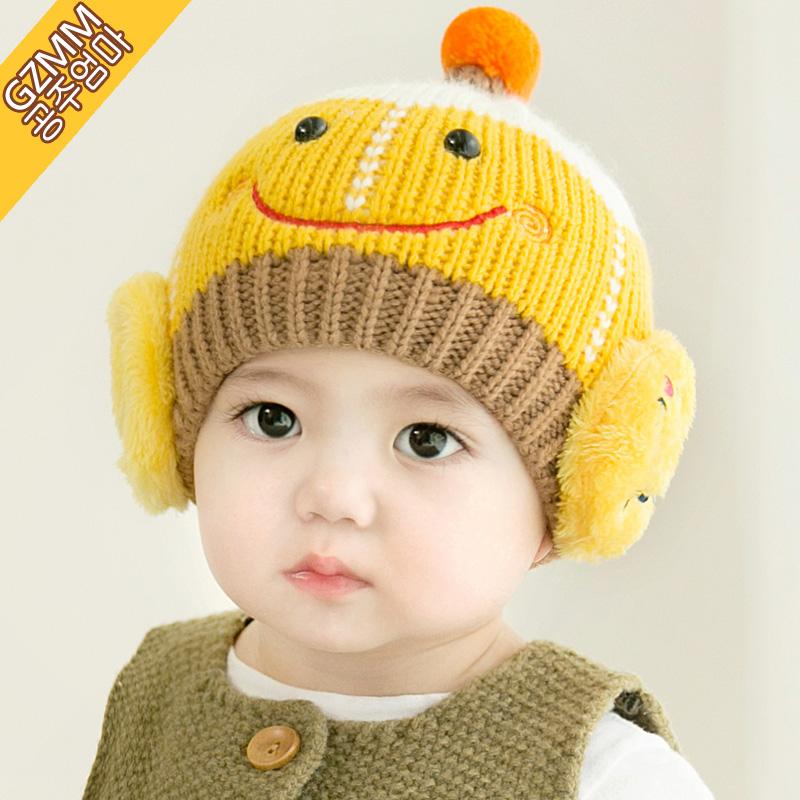 正品[男宝宝护耳帽子]冬帽子男护耳护脸帽评测