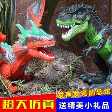 恐龙玩具儿童仿真男孩 大号遥控模型电动霸王龙动物走路会叫下蛋