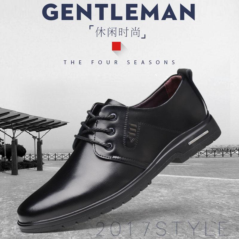 包邮盖世袋鼠西装皮鞋系带商务正装鞋发型师男鞋尖头婚鞋德比鞋子