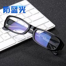 复古文艺平光素颜有度数方框近视眼镜女成品韩版光学镜防蓝光眼镜