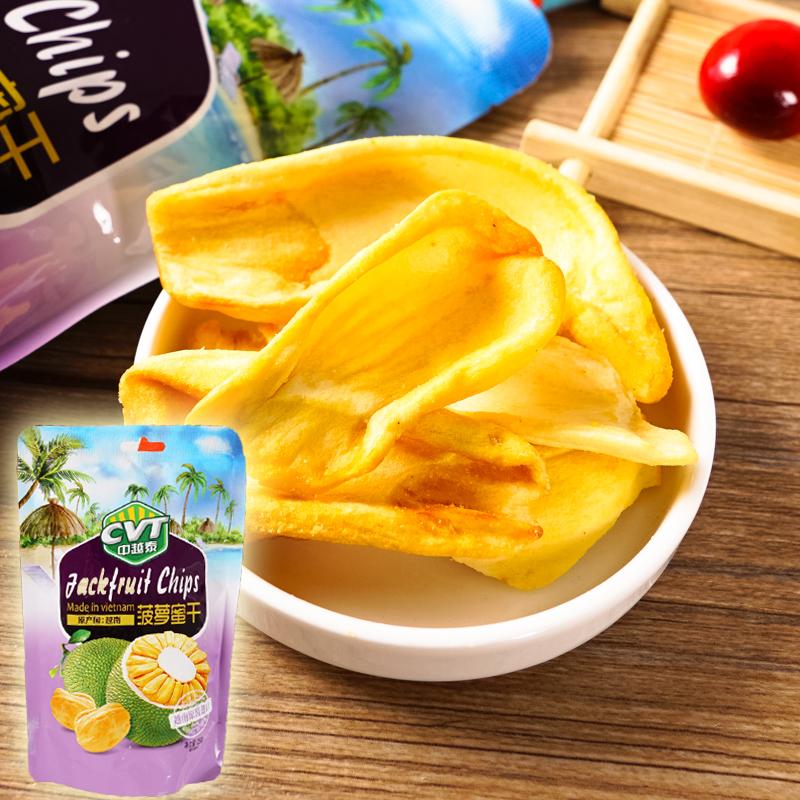 越南进口零食 CVT/中越泰休闲零食果干特产烘焙脱水菠萝蜜干果75g