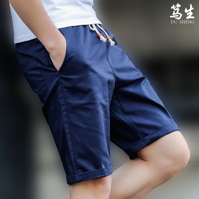 夏天运动休闲短裤韩版男士海边五分裤大码宽松沙滩裤男装休闲裤
