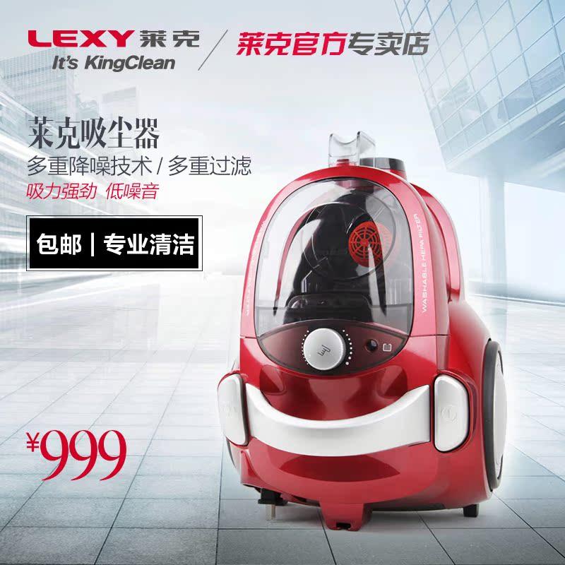 莱克正品包邮 吸尘器卧式电器强力地面小型 生活家用防静电静音