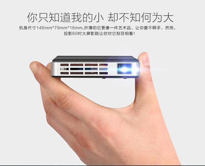 3D微型手机投影仪家用4K高清无线wifi迷你智能安卓电视便携1080P