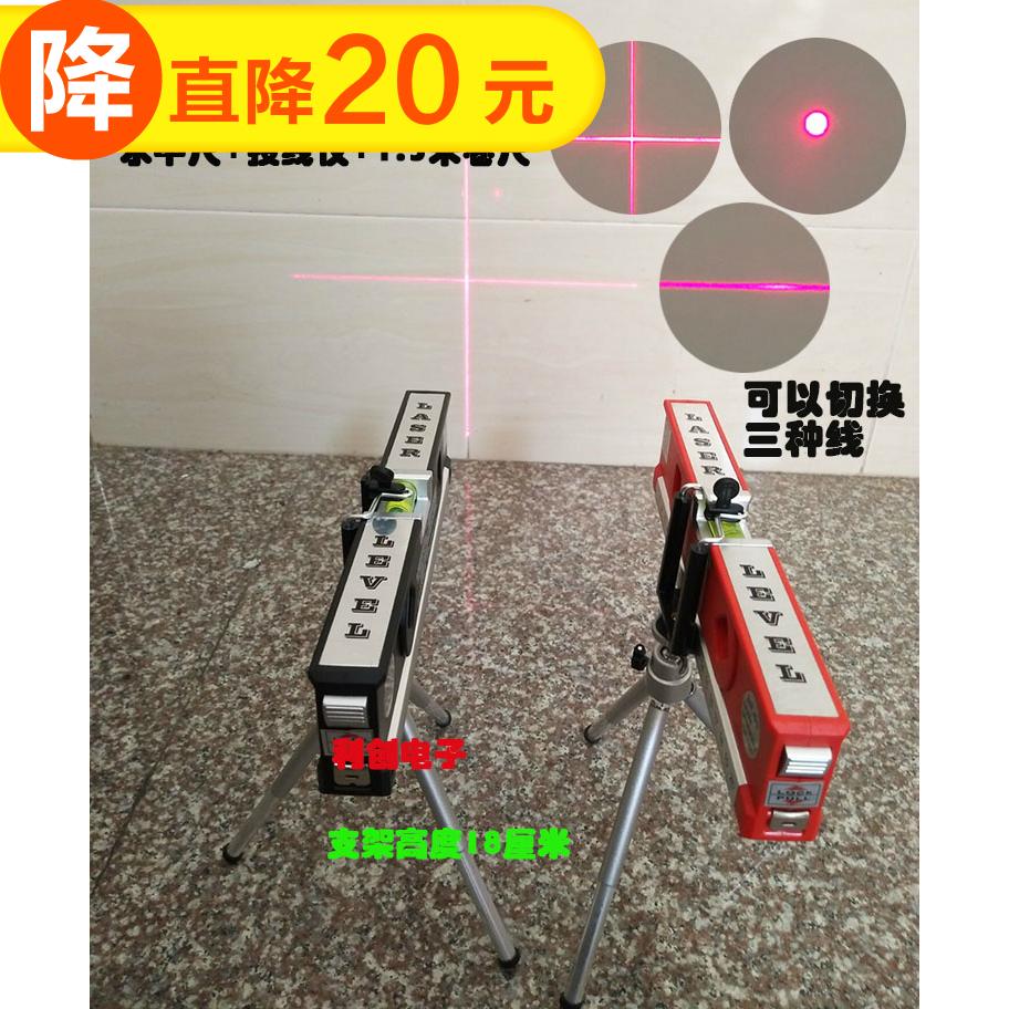 激光水平仪激光2线3线1点红外线水平仪投十字线仪+卷尺+带磁+支架
