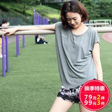 跑步跳操瑜伽罩衫 T49 全球健身中心宽松垂感运动T恤速干透气短袖