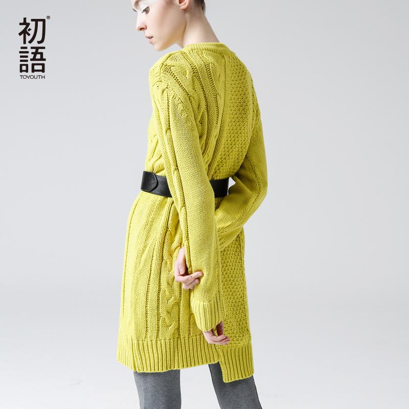 初语 秋季不对称麻花针织长袖圆领连衣裙满200元减50元