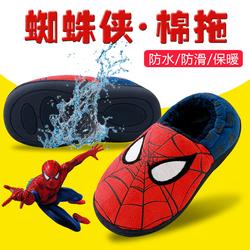 棉拖鞋儿童蜘蛛侠棉鞋