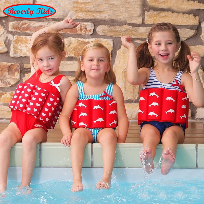 儿童宝宝浮力婴幼儿连体女孩德国女童男童游泳衣