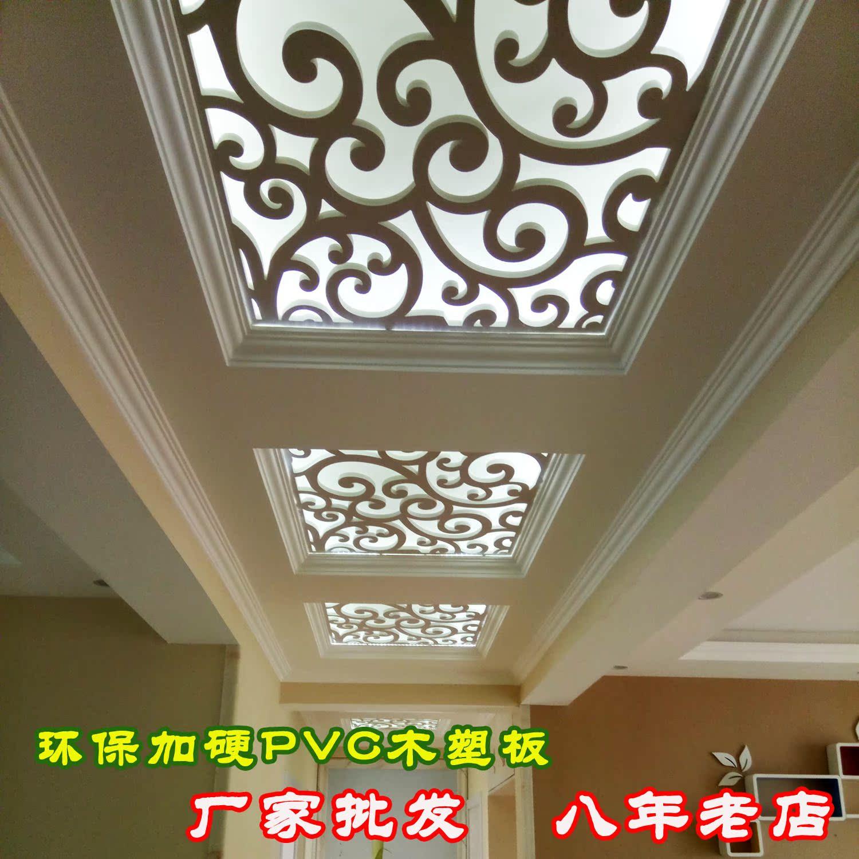 加硬PVC木塑板镂空雕花欧式花格吊顶背景墙雕花玄关隔断通花板