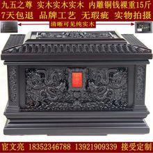 骨灰盒300多品种 厂家直销  实木 红木黑檀木花梨木棺材 代捐