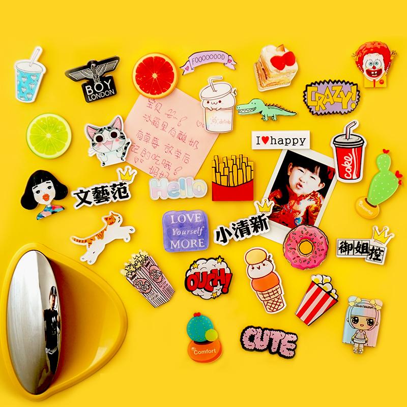 萌小依10个包邮 可爱创意冰箱贴磁贴创意吸磁铁吸铁石萌物冰箱贴